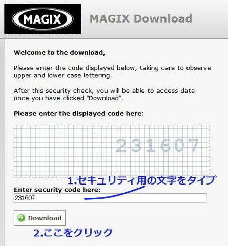 1magixdownloadda.jpg