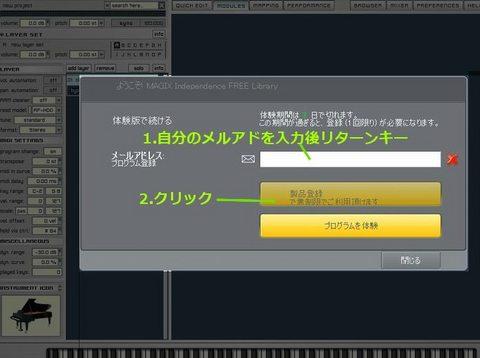 09Seihitourokuda.jpg