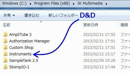2dx7dandddesu.jpg