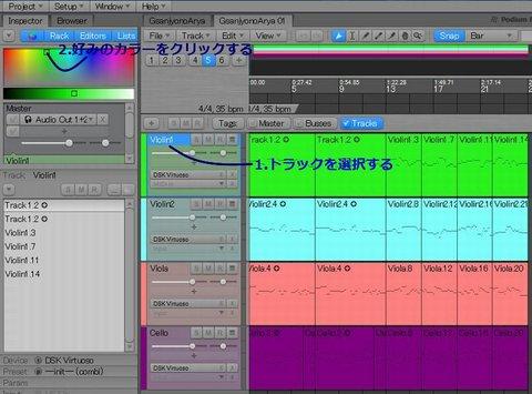 2trackcolorchangedaze.jpg