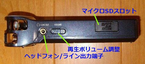6yoko2.JPG